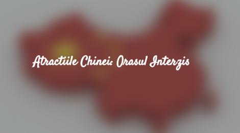 Atracțiile Chinei: Orașul Interzis